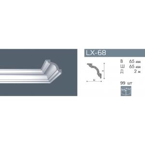 Плинтус потолочный NMC LX-68 (A4)