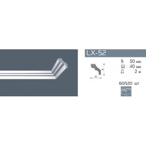 Плинтус потолочный NMC LX-52 (D)