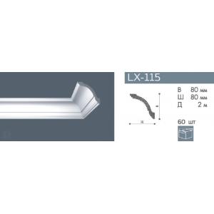 Плинтус потолочный NMC LX-115 (GO)