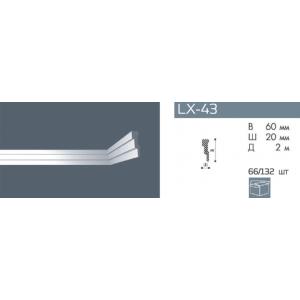 Плинтус потолочный NMC LX-43 (M2)