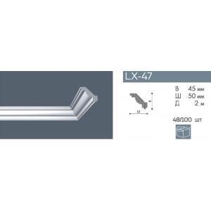 Плинтус потолочный NMC LX-47 (J)