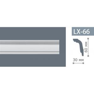Плинтус потолочный NMC LX-66