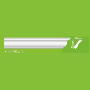 Профиль экструзионный 2м HS HO (60)