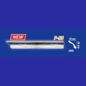 Плинтус потолочный P55