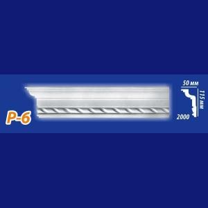 Плинтус потолочный инжекционный Kenopol Р6